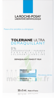 Toleriane Solution Démaquillante Yeux 30 Unidoses/5ml à LE BARP